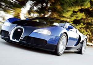 Eic Insured One Of The Most Expensive And Fastest Cars In
